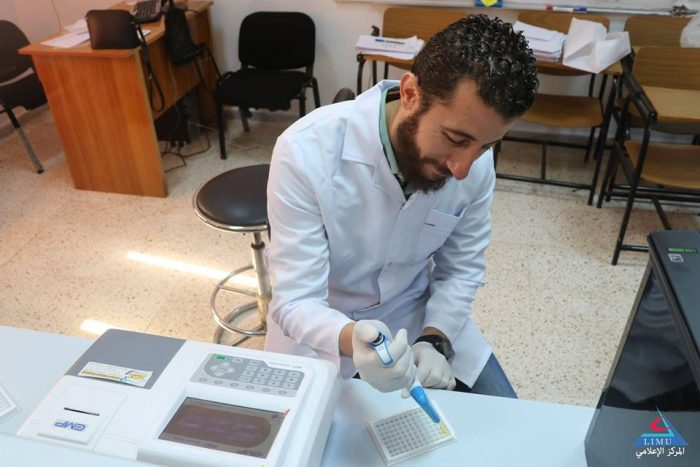 BMS is launching a laboratory for clinical immunology and research